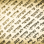 How Different are Modern Hebrew and Biblical Hebrew?